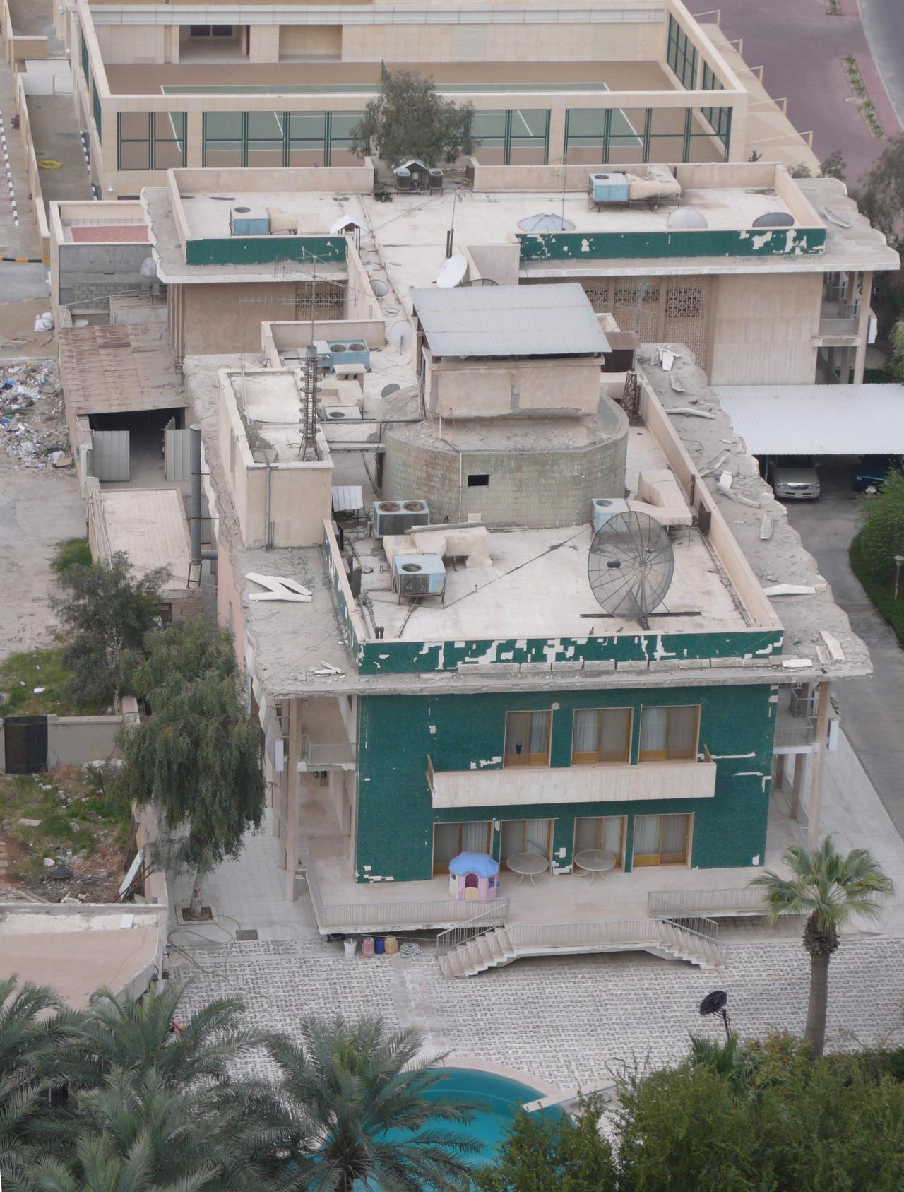 Kuwait, 2008