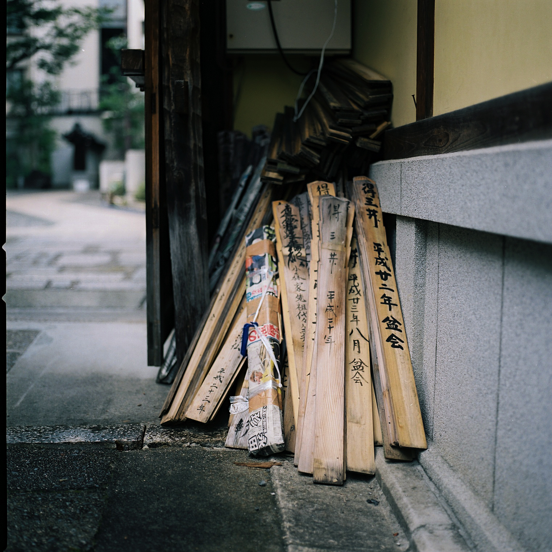 Honnoji, Nakagyo-ku, Kyoto, 2012