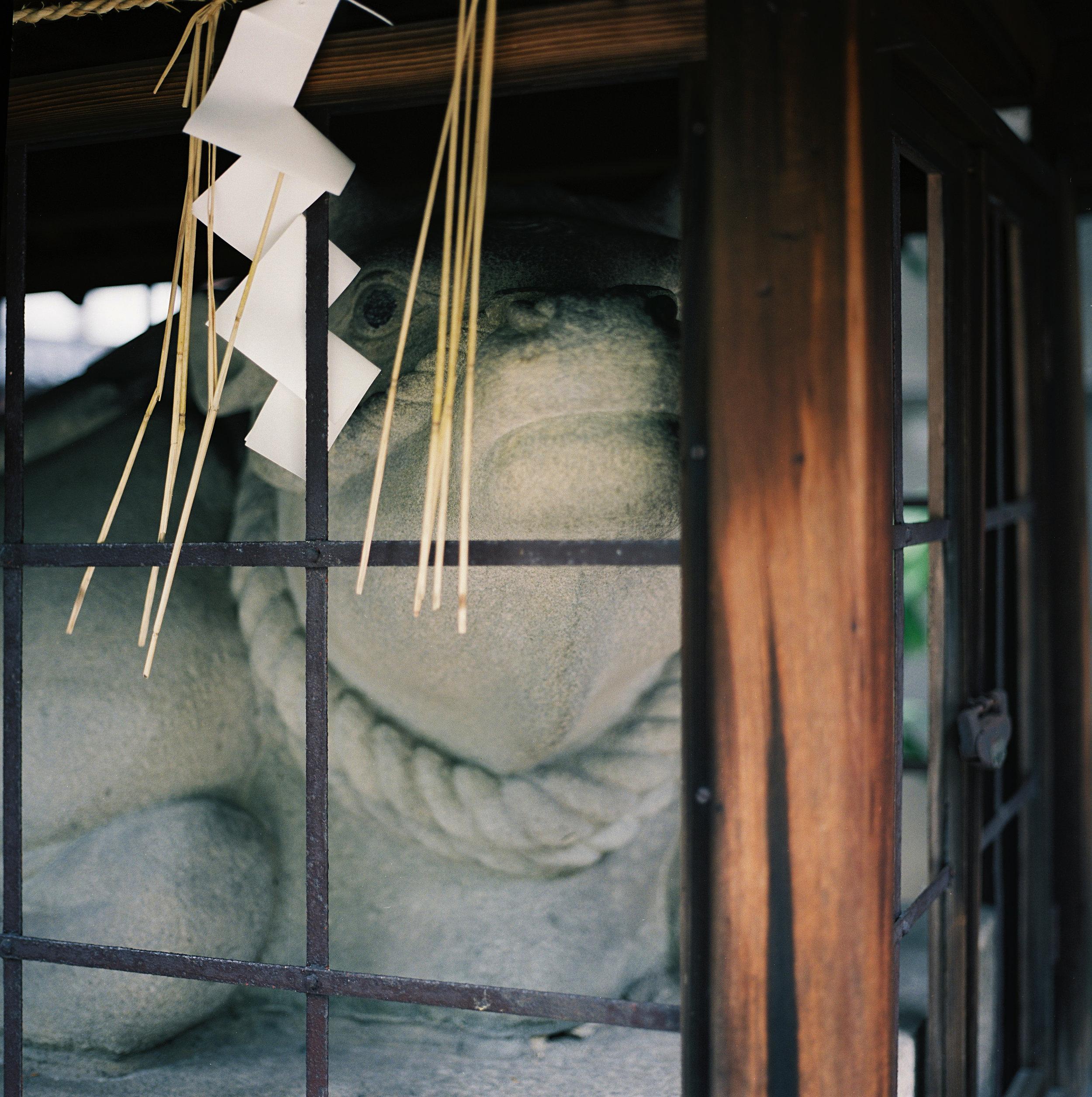 Kandaijin, Shimogyo-ku, Kyoto, Japan 2012