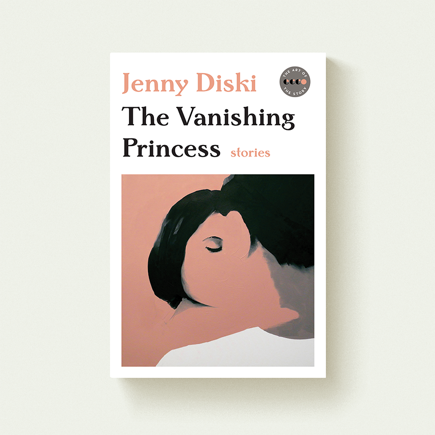VanshingPrincess.png