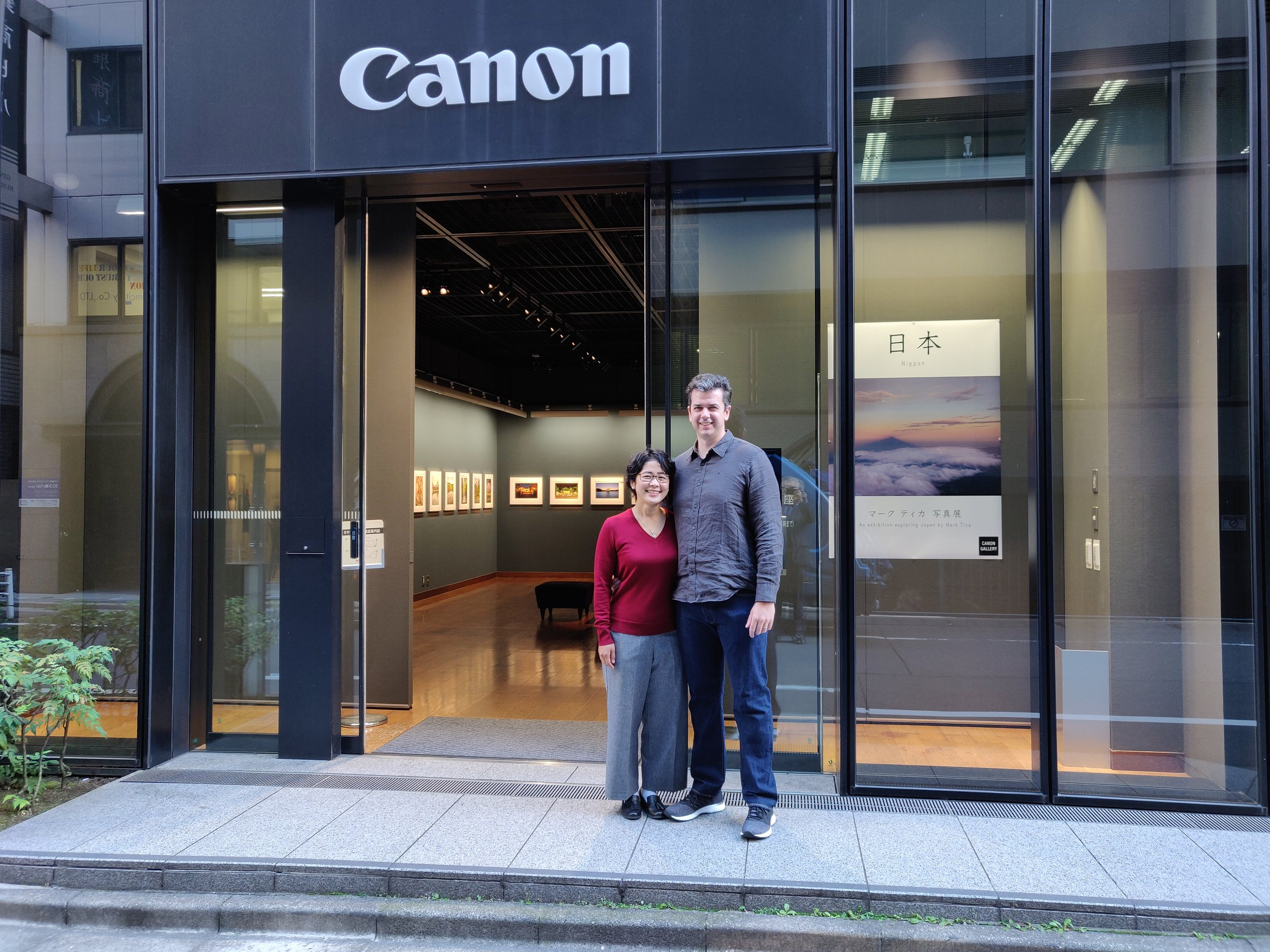 Me and Masae and the Canon Gallery