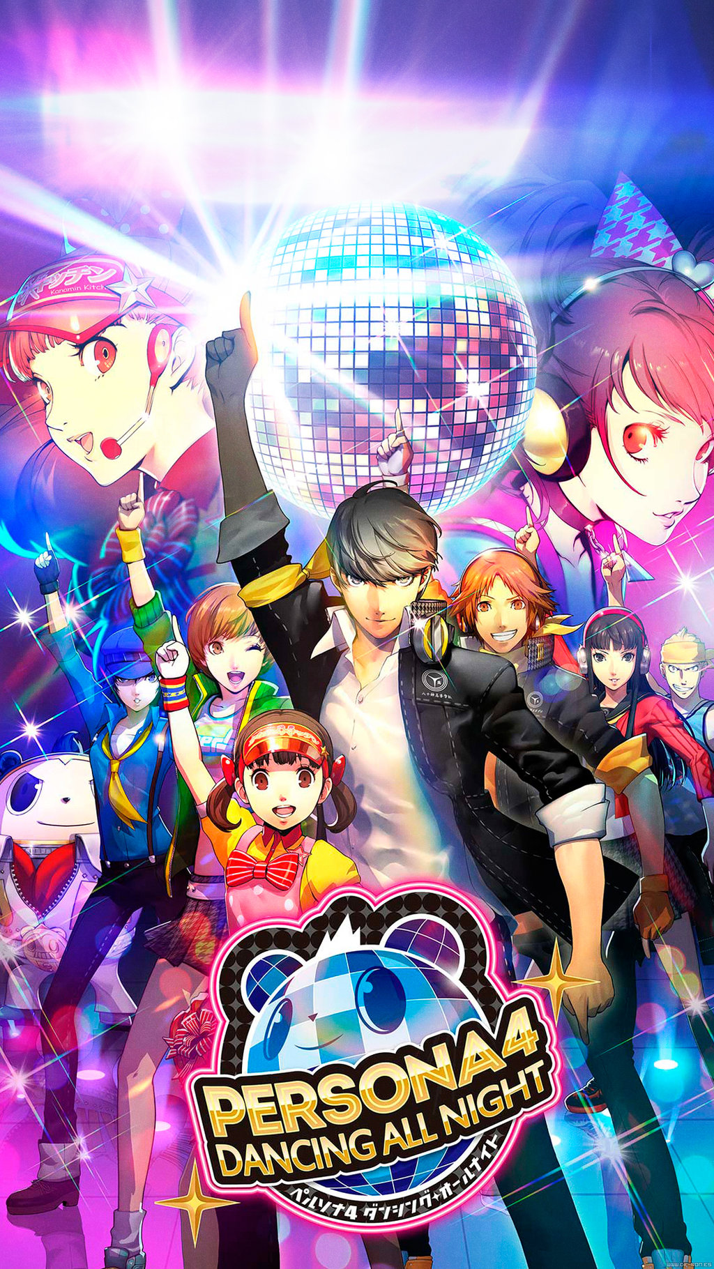 Wallpaper Wednesday Persona 4 Dancing All Night Game Awry