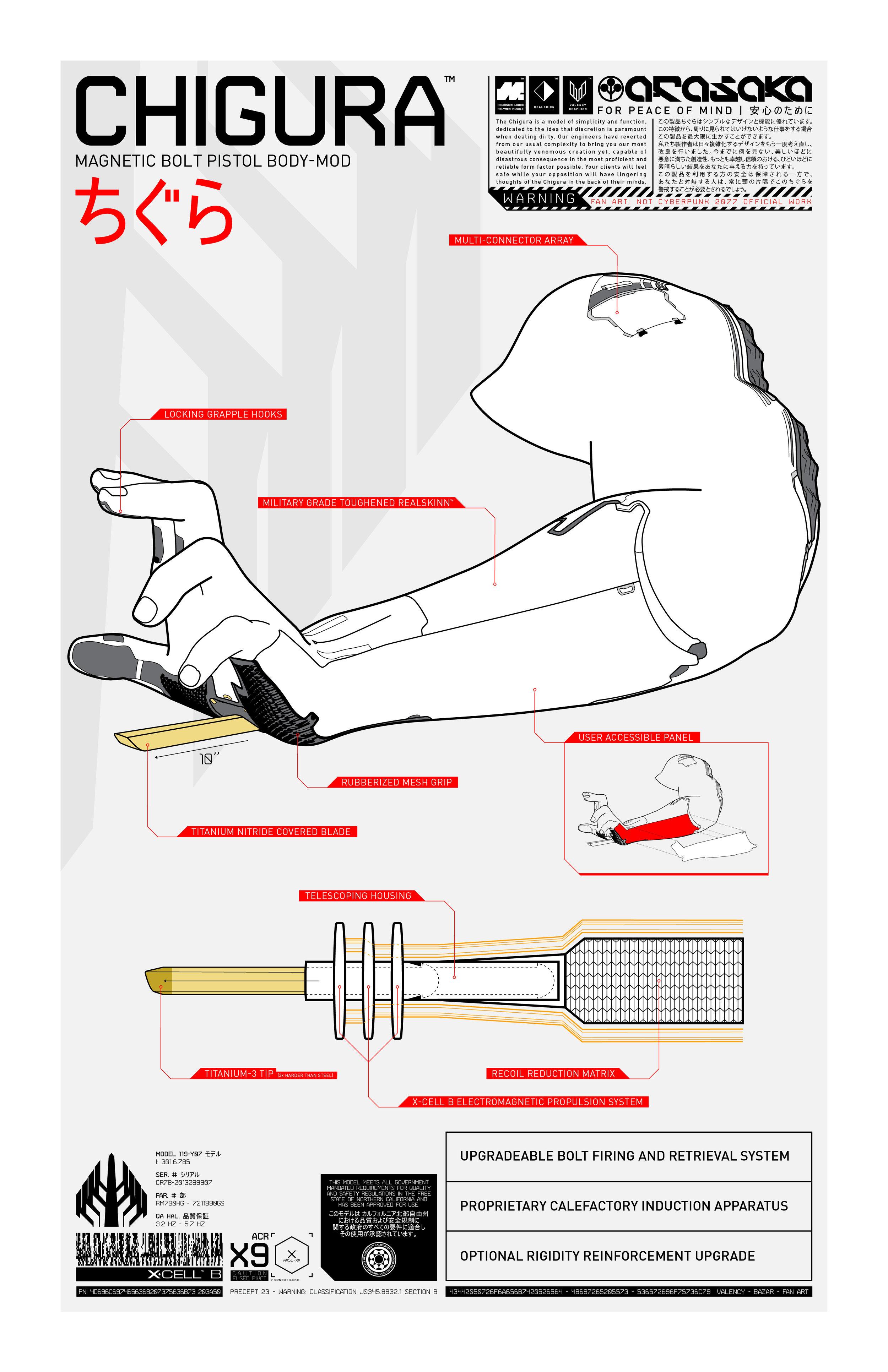Chigura Poster Main-01.jpg