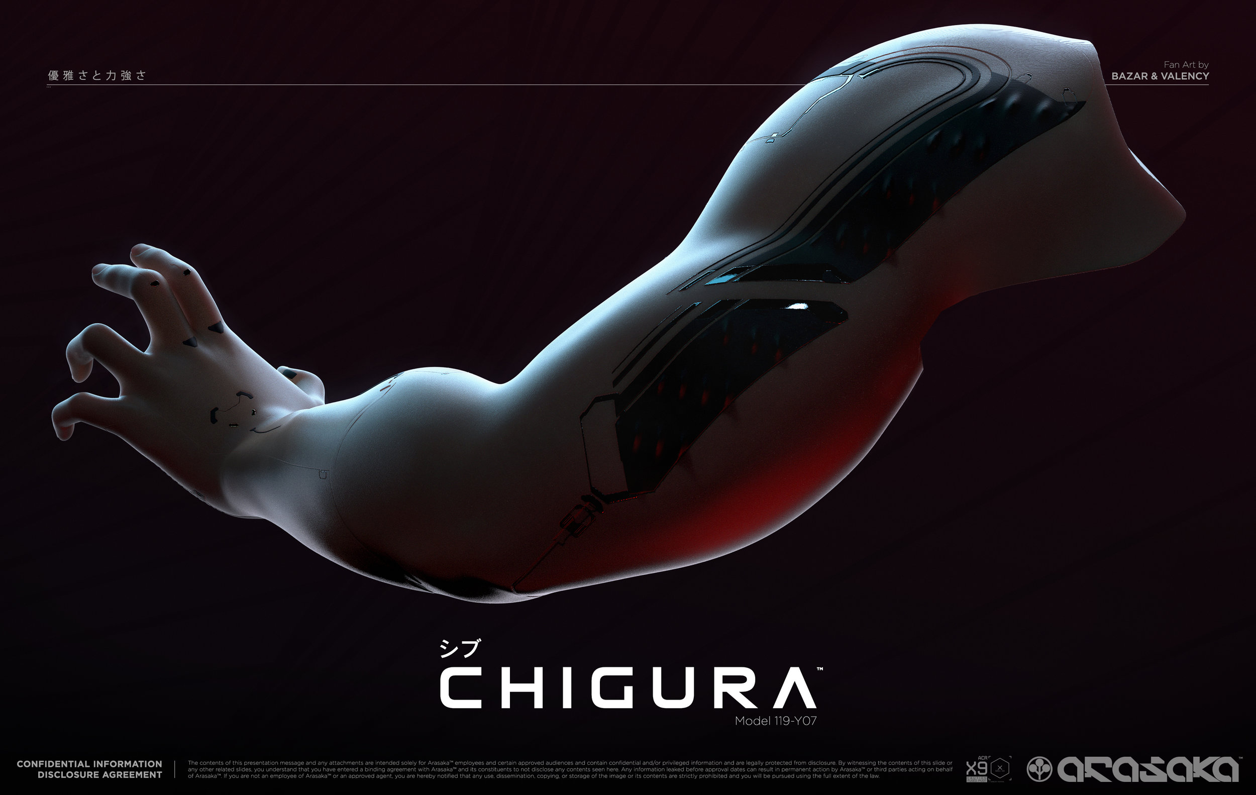Chigura - Back.jpg