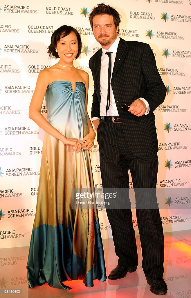 Asia Pacific Screen Awards Red Carpet