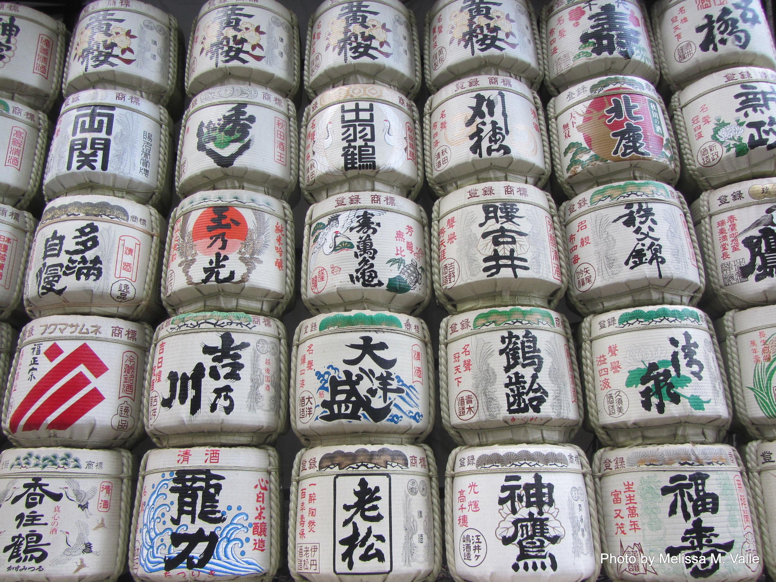 7.14.14 Tokyo, Japan- Meiji Jingū Shrine (16).JPG