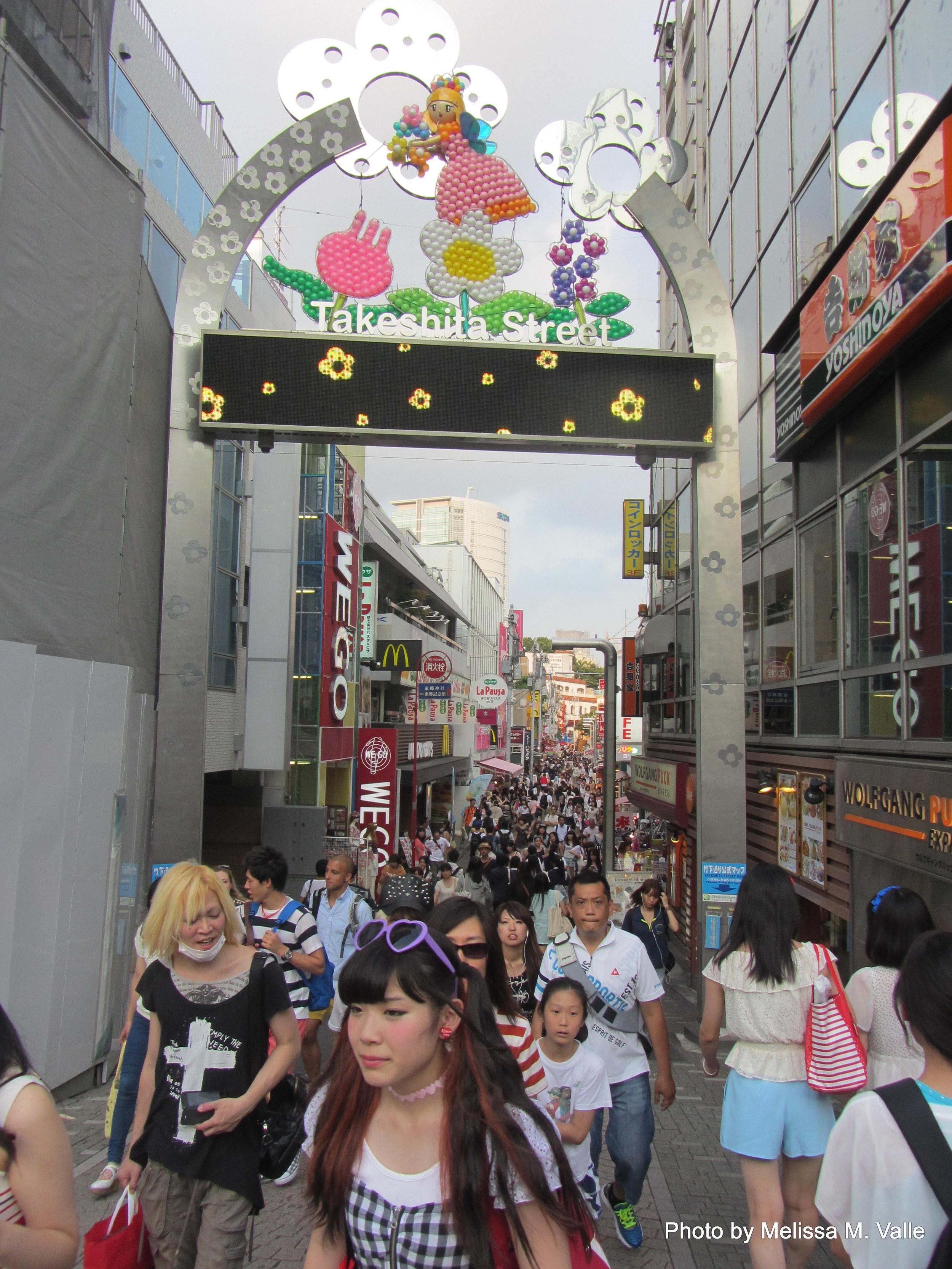 7.14.14 Tokyo, Japan- Harajuku, Shibuya (9)-001.JPG