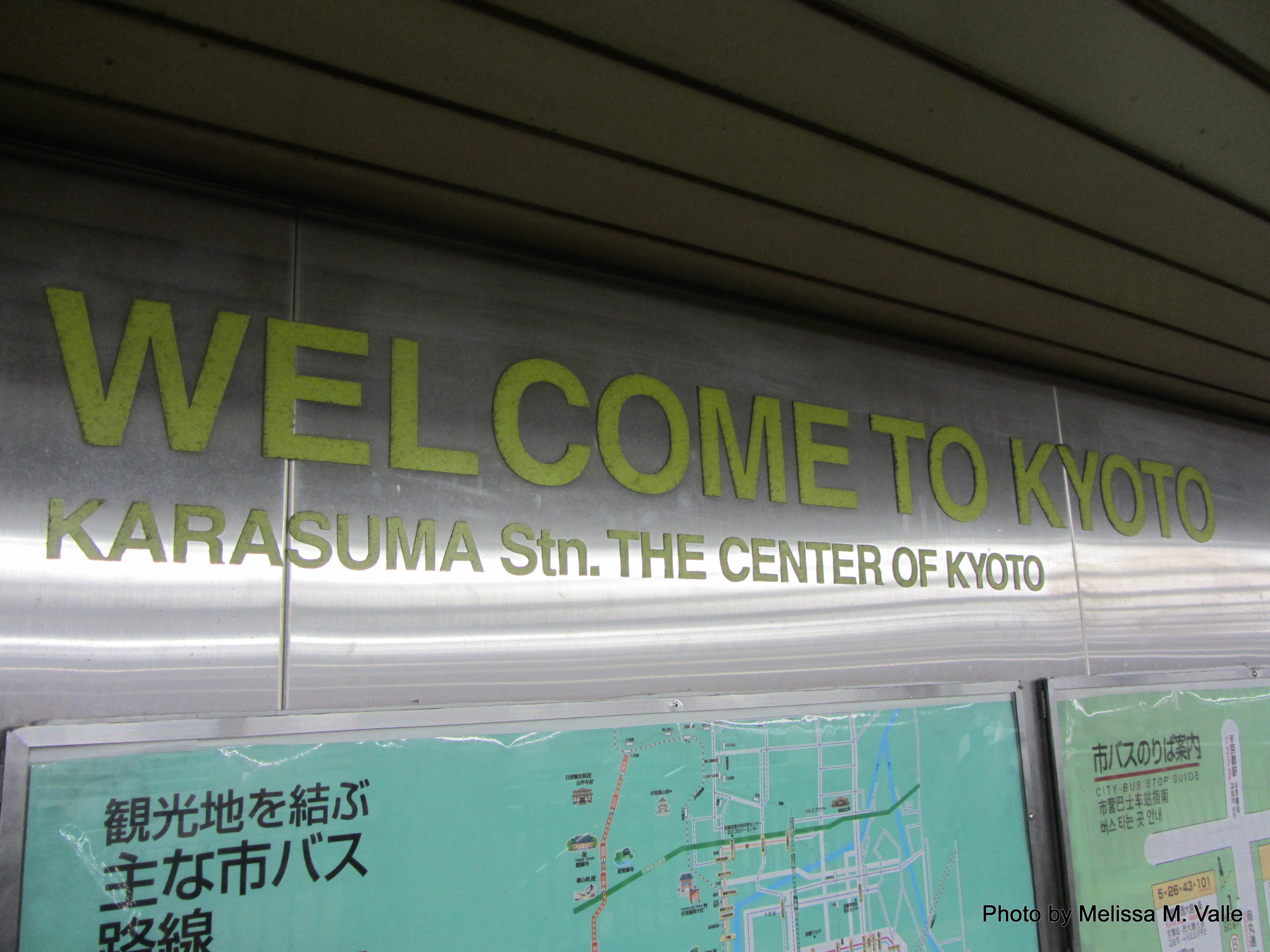Welcome to Kyoto!