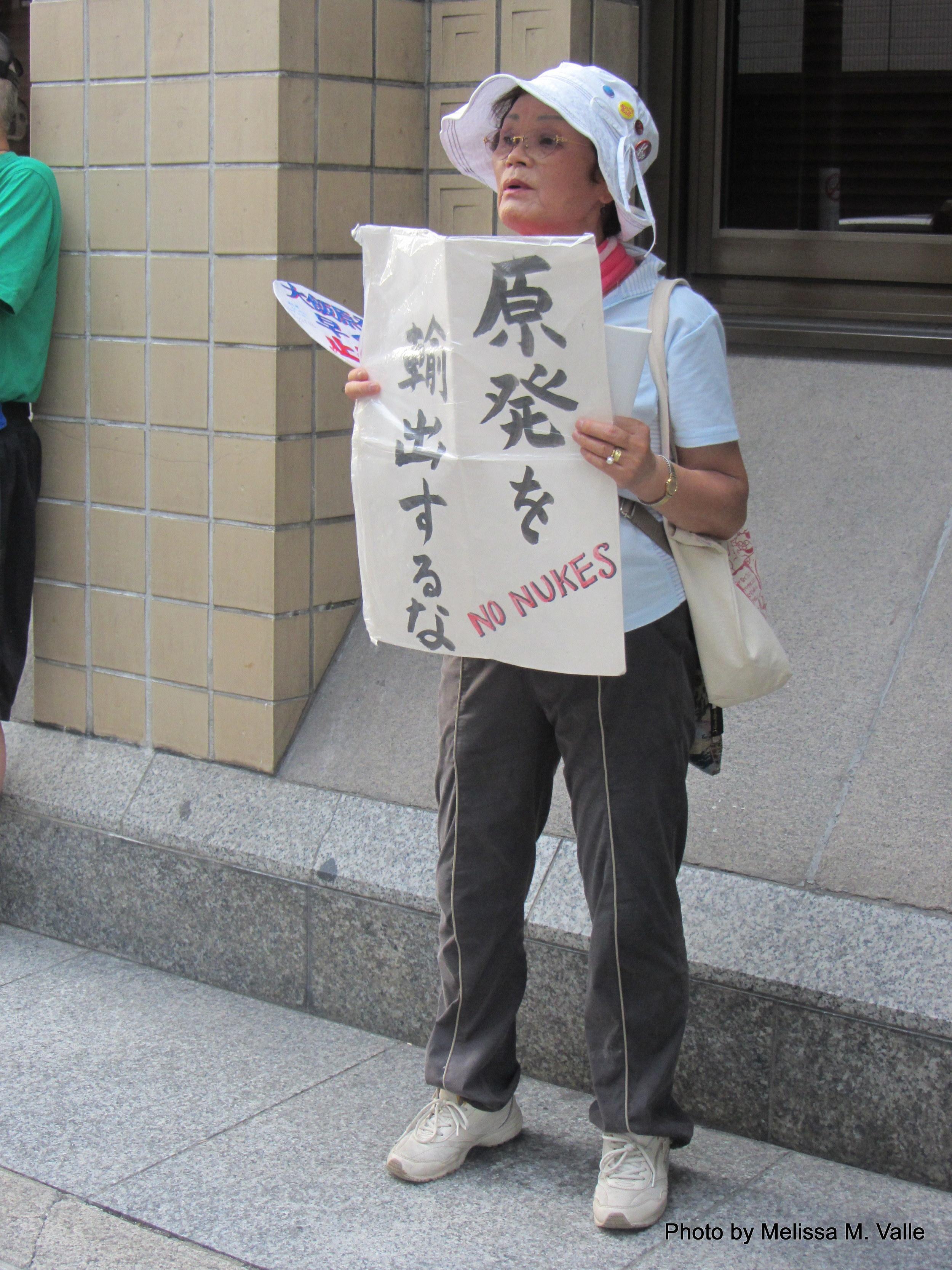 7.18.14 Kyoto, Japan-Anti-nukes protesters (3).JPG