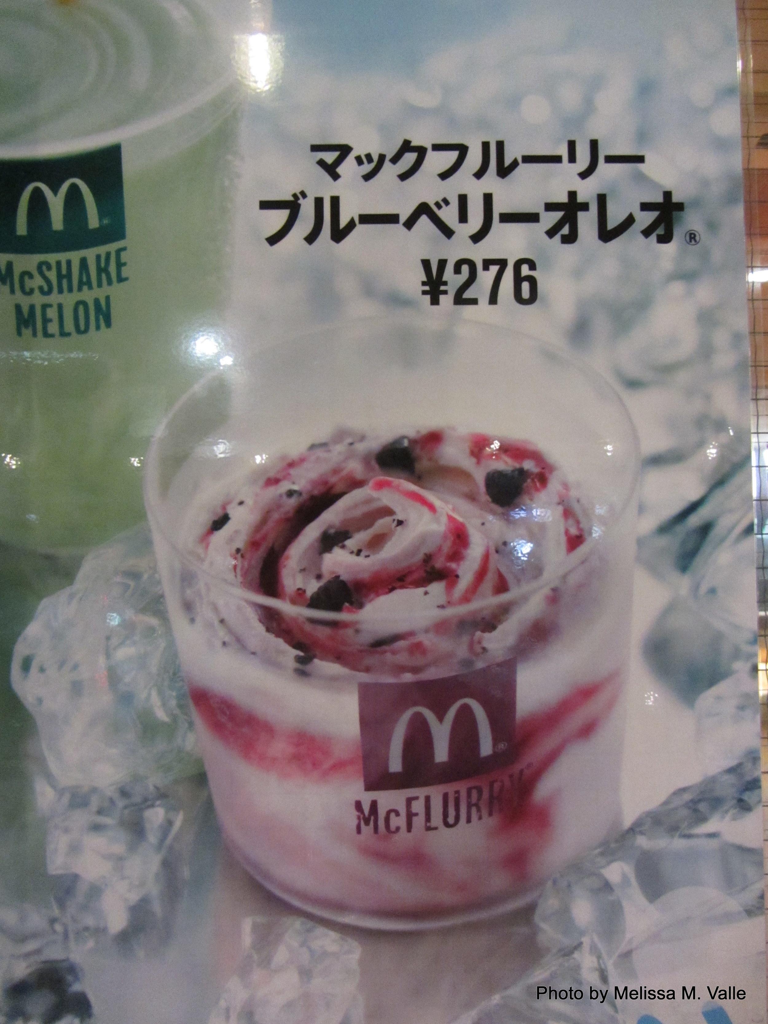 Obligatory McFlurry AbroadPic