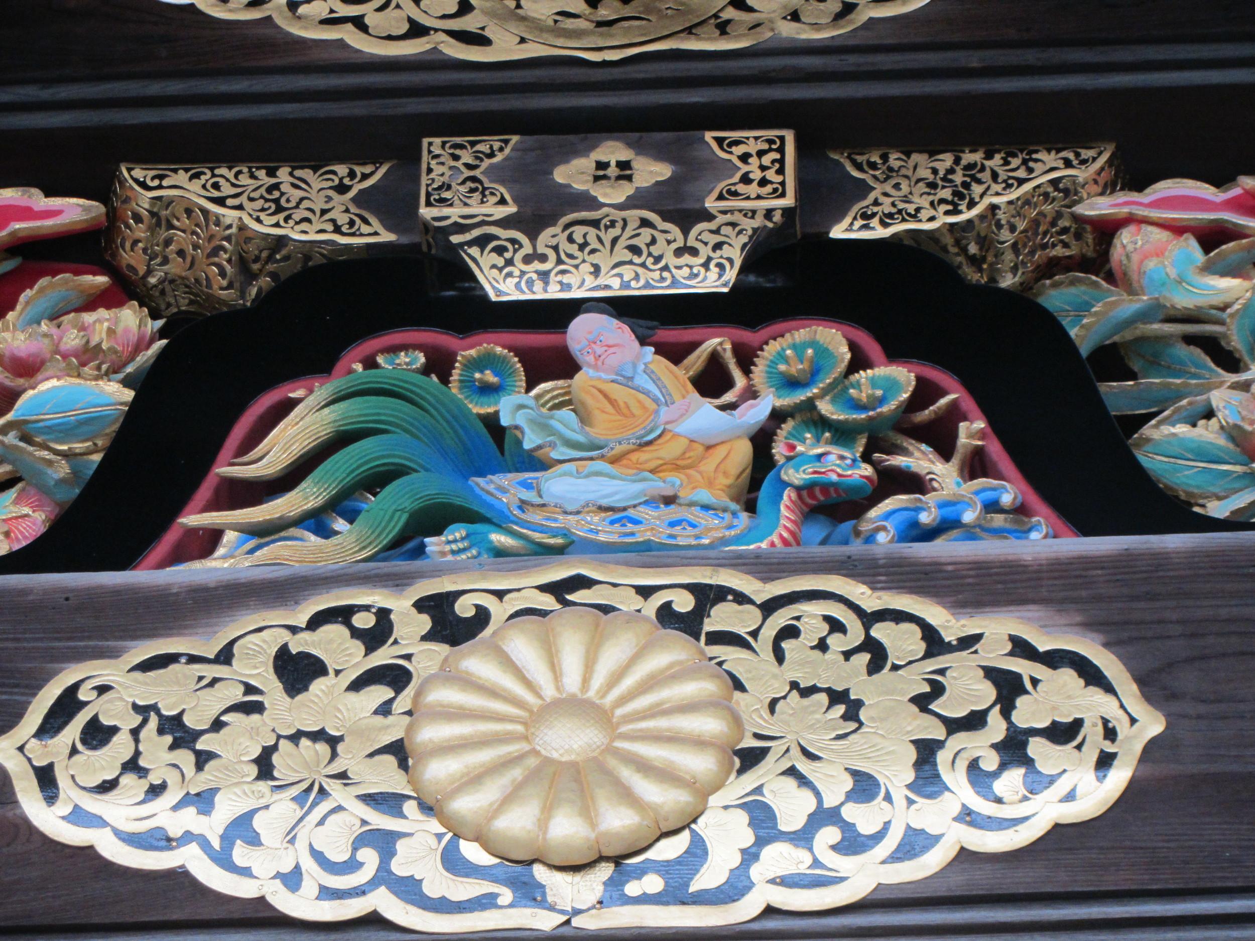 7.19.14 Kyoto, Japan-Nijō Castle (9).JPG