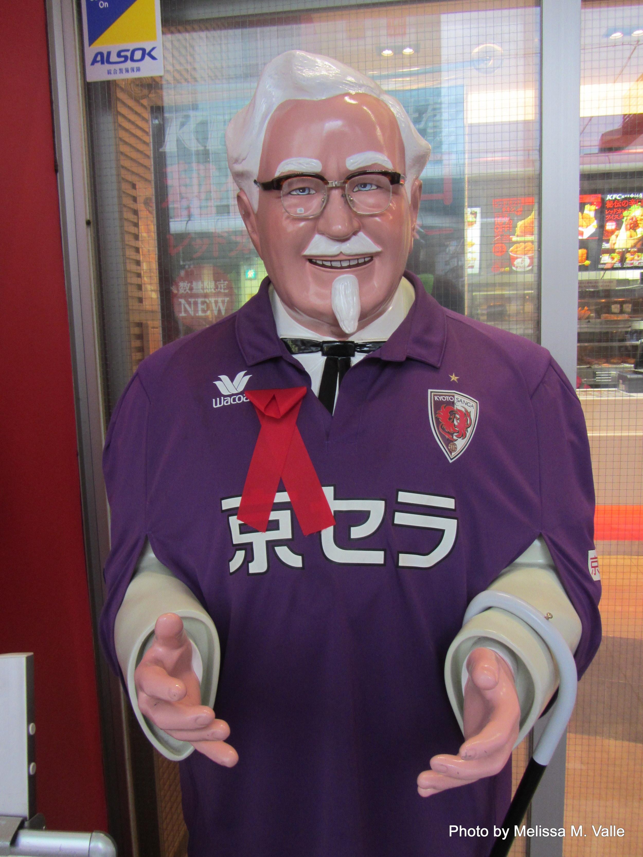 Colonel Sanders kyoto
