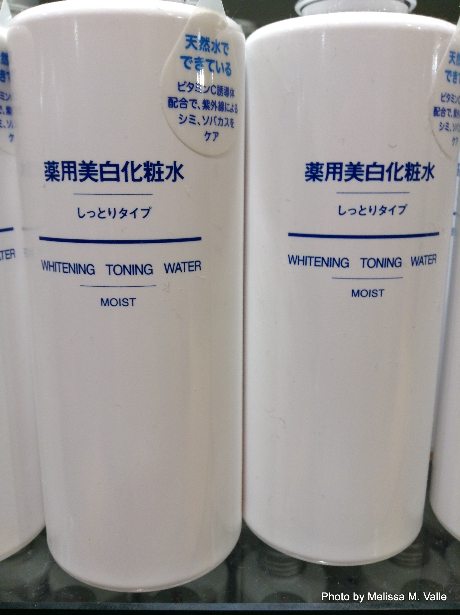 7.21.14 Tokyo, Japan- Ginza, Muji whitening products (2).JPG