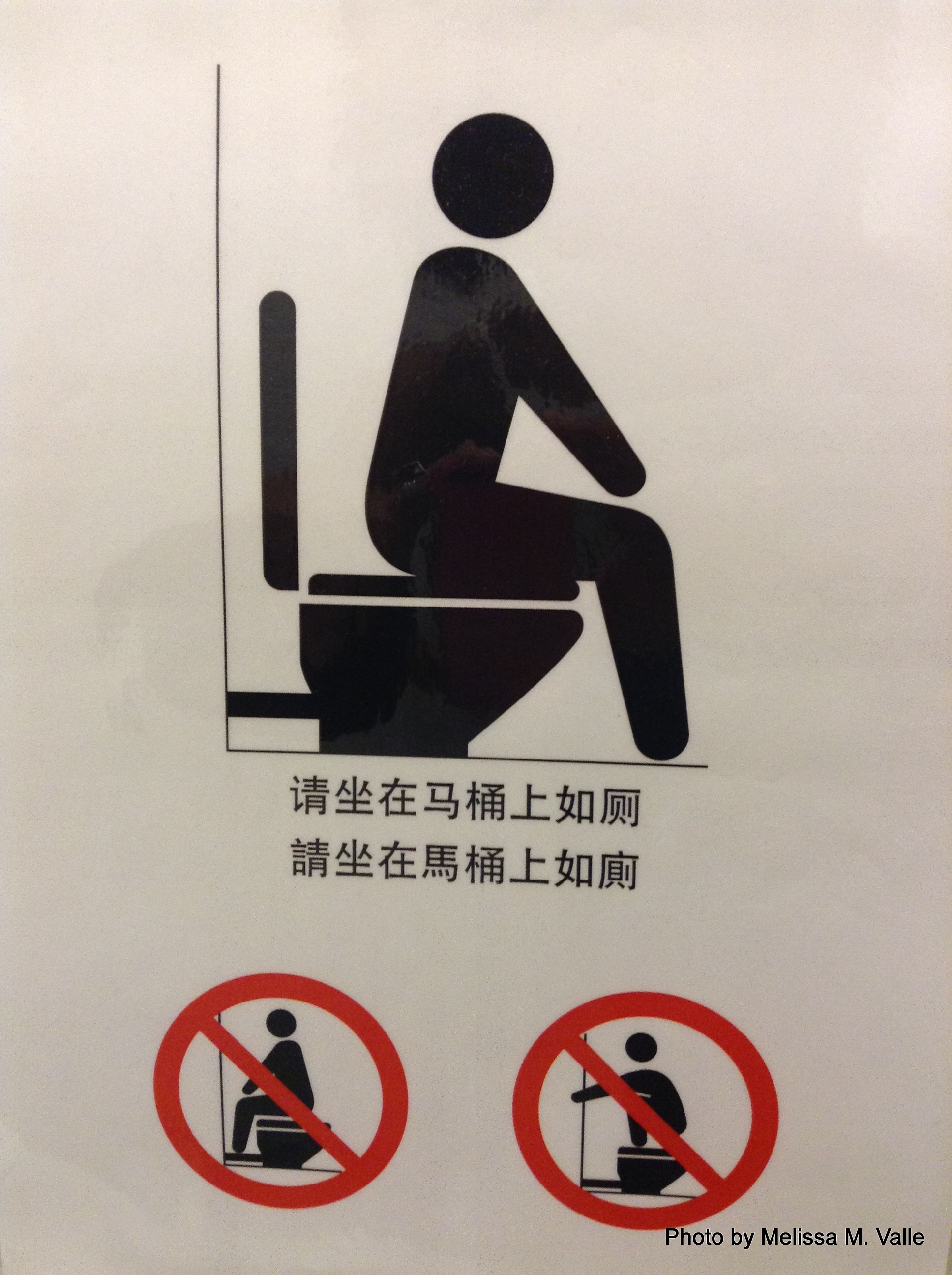 Uniqlo bathroom sign