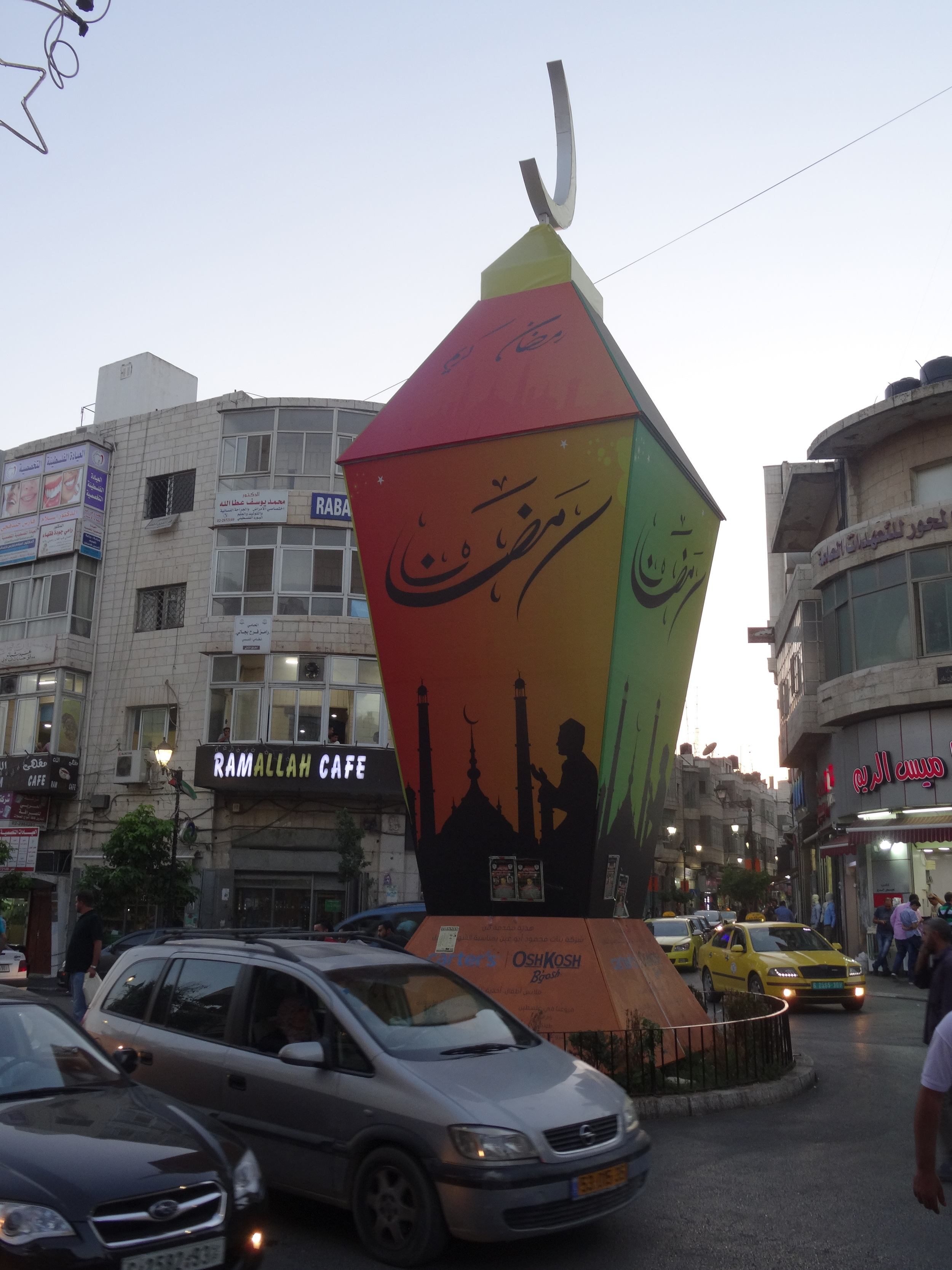 7.26.15 Ramallah, Palestine