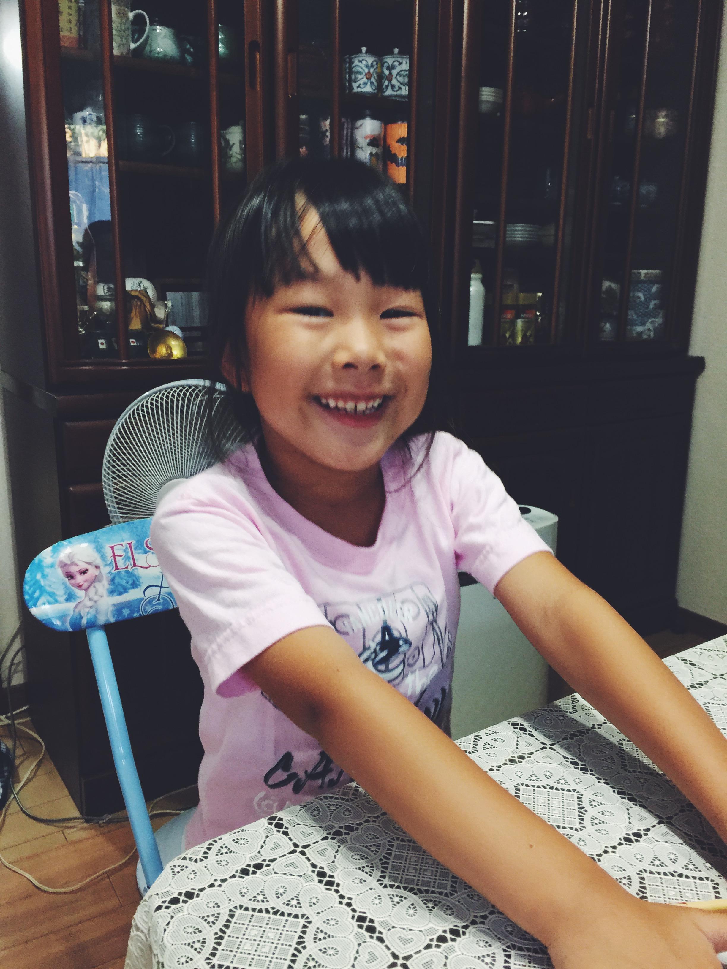 Yuna-chan