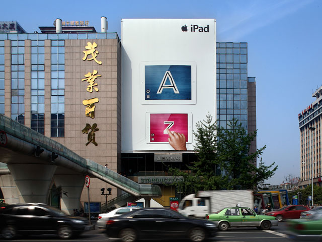 Apple-iPad-Family_0000_Layer-Comp-1.jpg