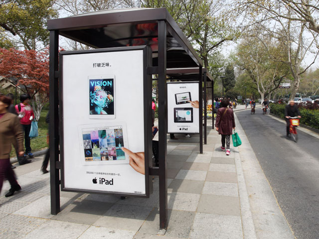 Apple-iPad-Family_0004_Layer-Comp-5.jpg