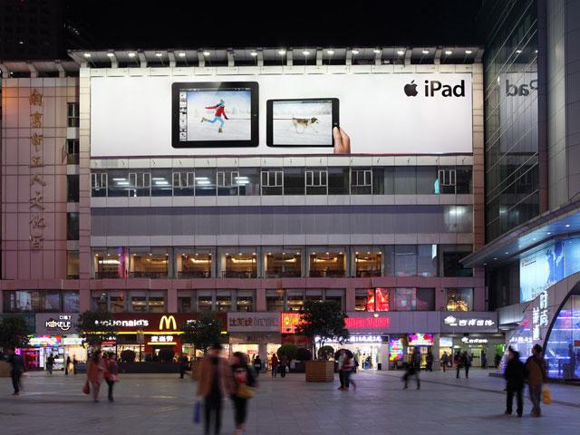 Apple-iPad-Family_0007_Layer-Comp-8.jpg