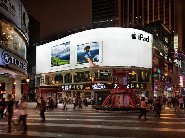Apple-iPad-Family_0012_Layer-Comp-13.jpg