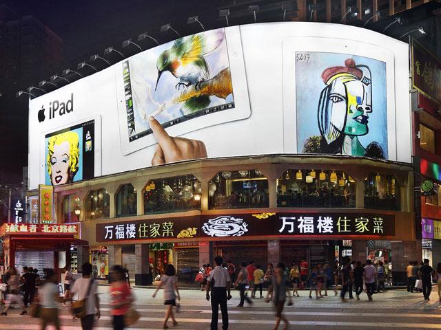 Apple-iPad-3-of-Kind_0002_Layer-Comp-3.jpg