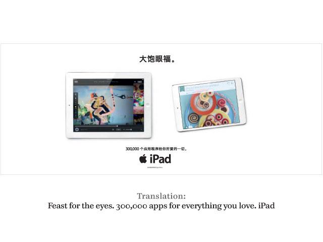 Apple-iPad-Family_0005_Layer-Comp-6.jpg
