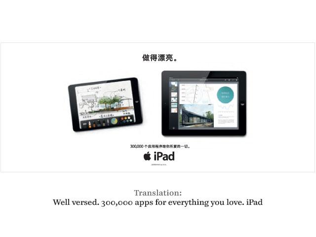 Apple-iPad-Family_0003_Layer-Comp-4.jpg