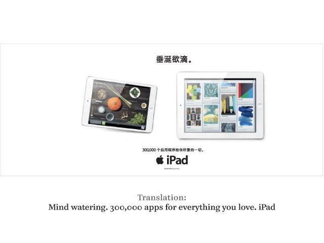 Apple-iPad-Family_0006_Layer-Comp-7.jpg