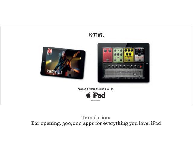 Apple-iPad-Family_0010_Layer-Comp-11.jpg