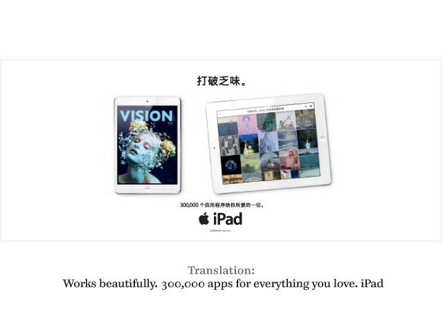 Apple-iPad-Family_0009_Layer-Comp-10.jpg