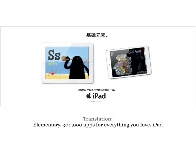 Apple-iPad-Family_0011_Layer-Comp-12.jpg