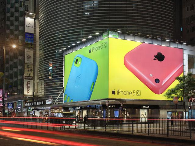 AppleiPhone5COOH_0004_Layer-Comp-5.jpg
