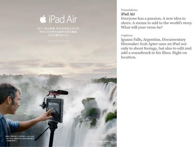 Apple-VerseAd_0000_Layer-Comp-1.jpg