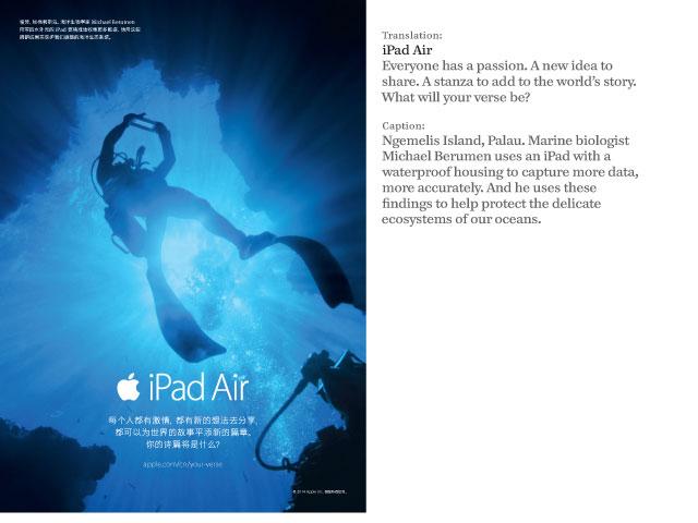 Apple-VerseAd_0003_Layer-Comp-4.jpg