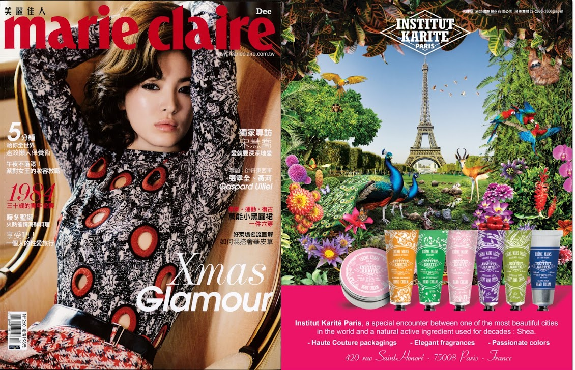 Marie Claire-2014.12號刊.jpg