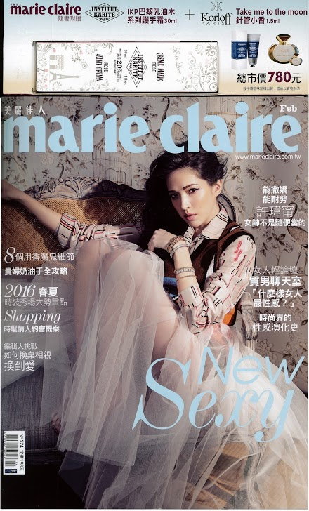 Marie Claire-2016.02-ON PACK-1.jpg