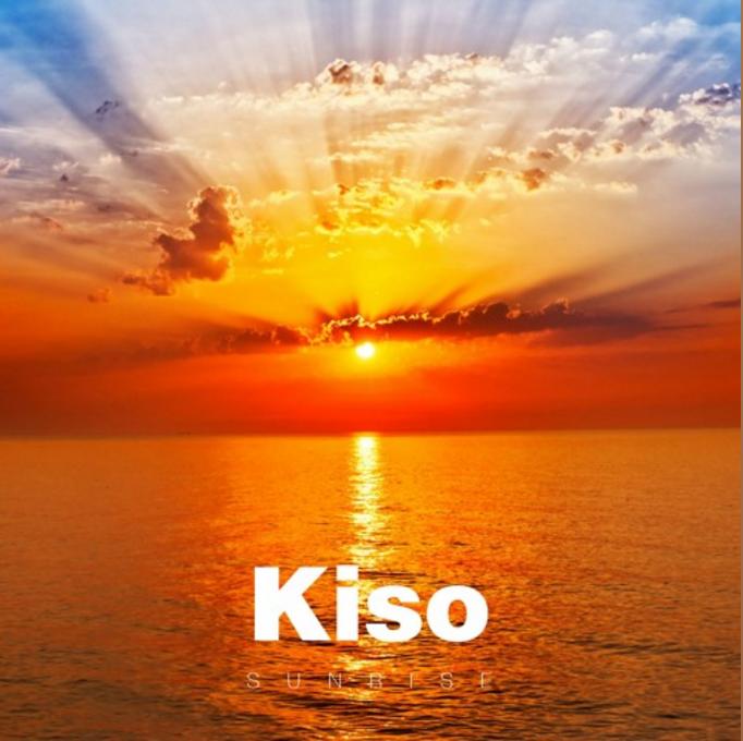 Kiso Sunrise