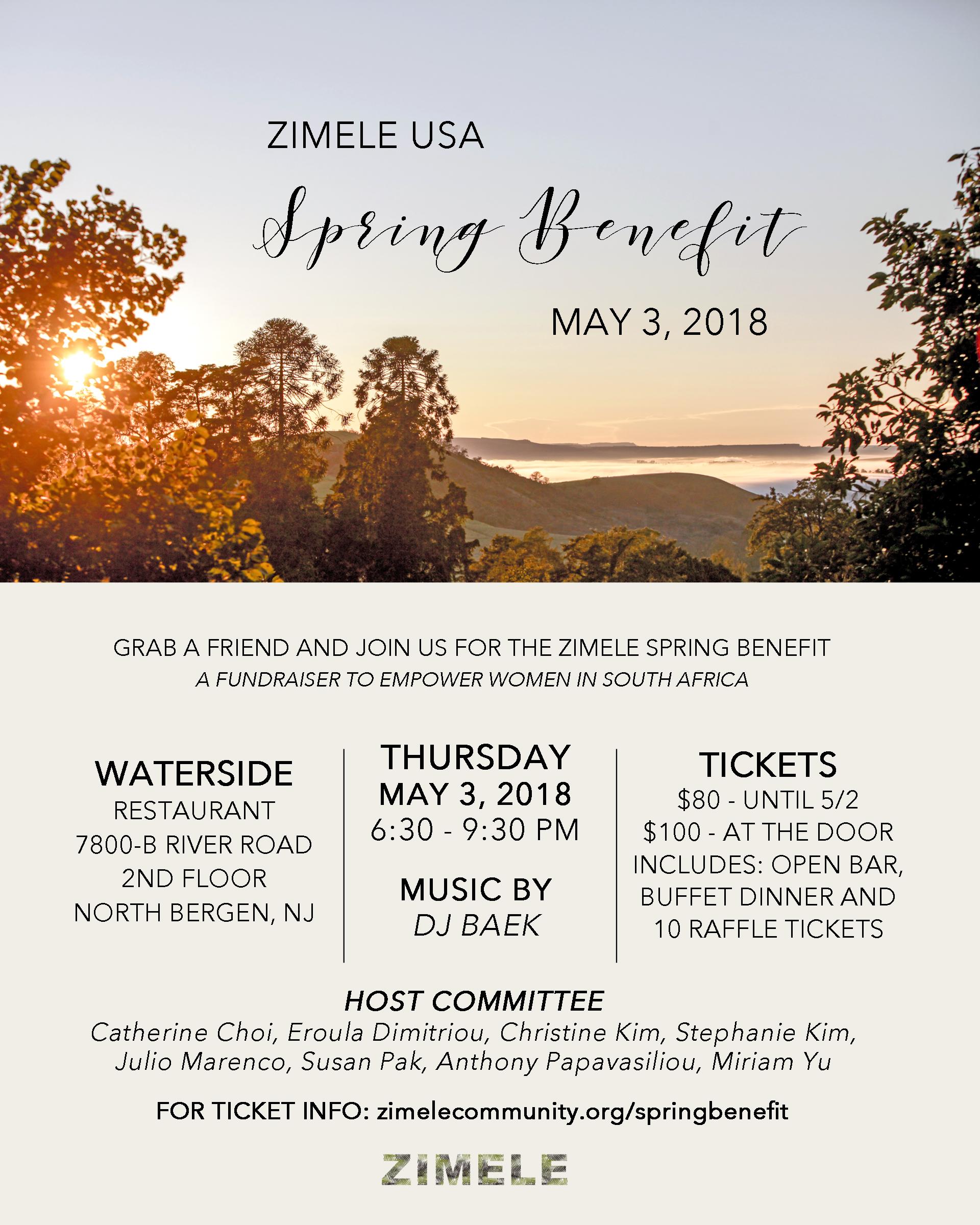 2018 Spring Benefit Flyer2.jpg