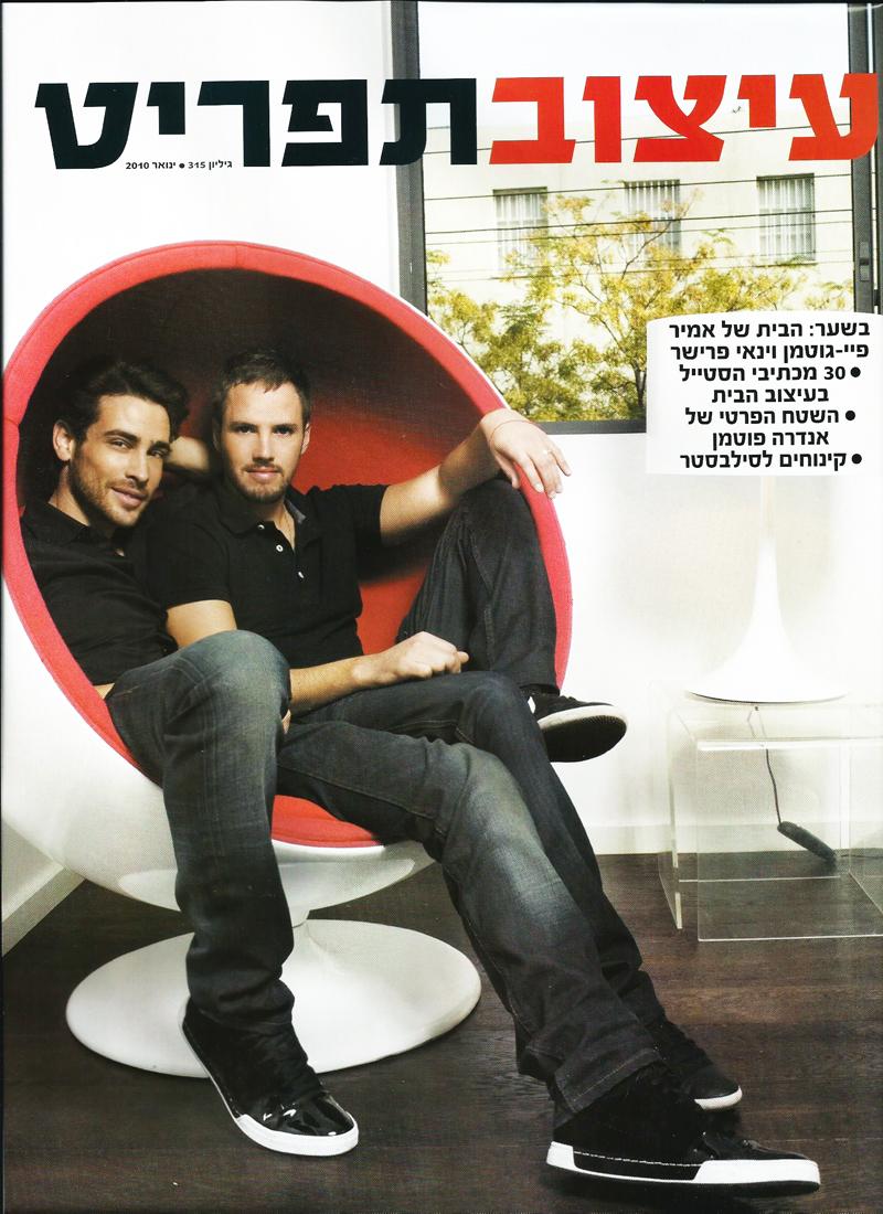 """""""Olam Haisha"""" Magazine 2010"""