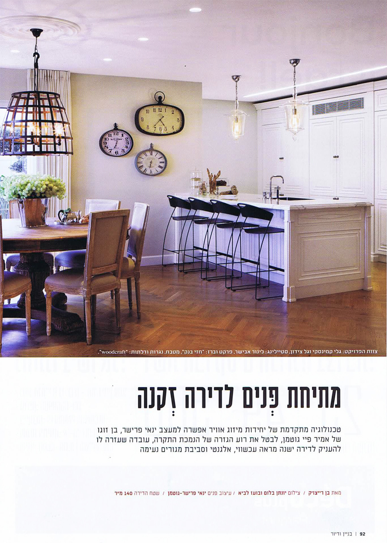 """BVD"" Magazine 2014"