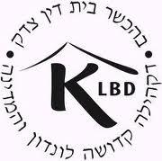 Kosher London Beth Din