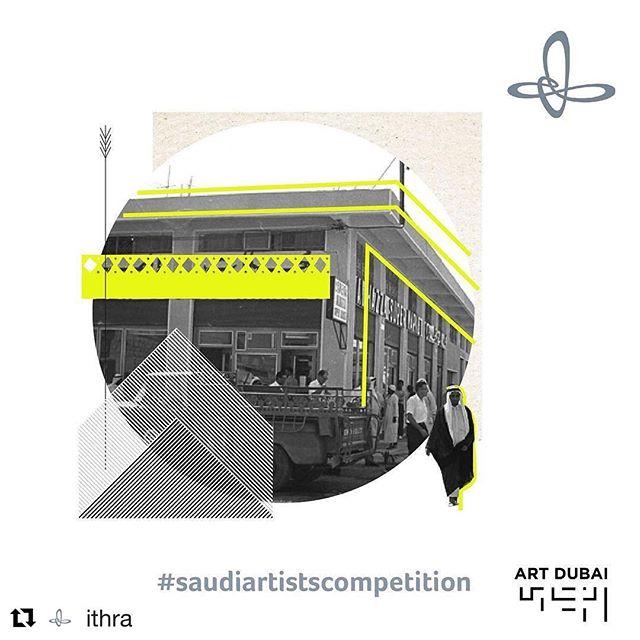APPLY NOW #saudiartistscompetition  #Repost @ithra (@get_repost) ・・・ يعلن مركز إثراء عن إطلاق منافسة الفنانين السعوديين بالتعاون مع @artdubai ! سيحظى العمل الفائز بفرصة العرض في آرت دبي 2018 لينضم لاحقاً لمجموعة الأعمال الفنية الخاصة بإثراء، شارك بعملك الآن عن طريق الرابط في التعريف!  Ithra is launching an Art Competition for Saudi Artists in collaboration with @artdubai The winning artwork will be showcased at Art Dubai Fair 2018 and will join Ithra's prestigious permanent collection.  Apply now following the link in bio!