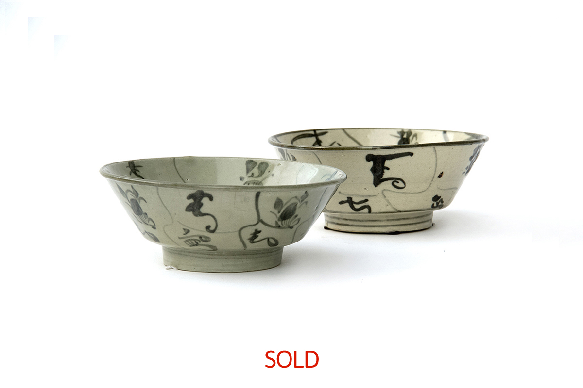Antique Bowls With Concentric Spiral Motifs