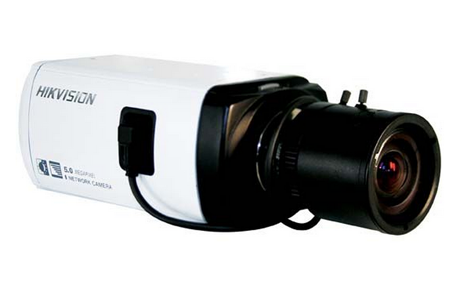 HikVision1.png