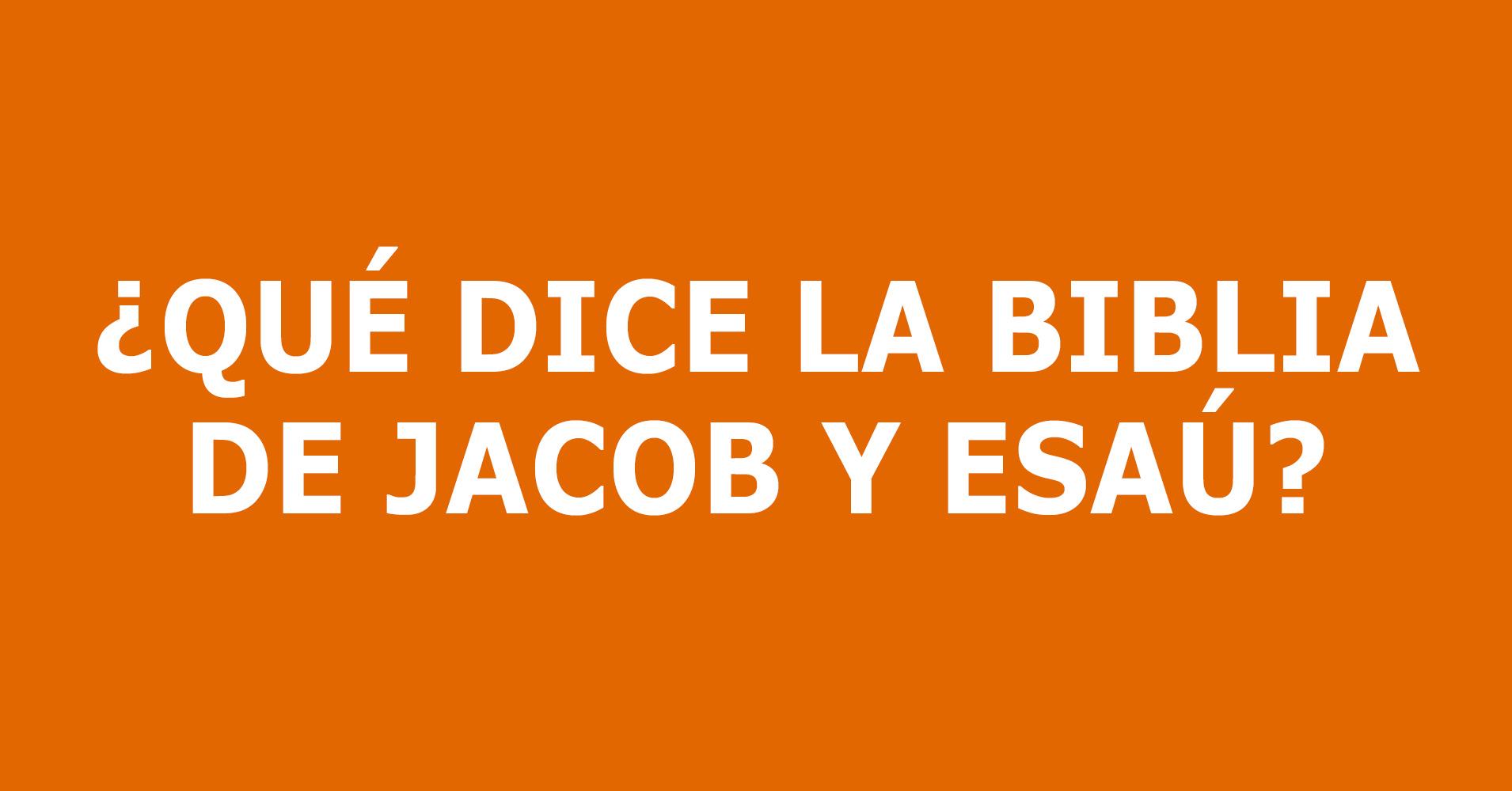 Es-Jacob-Esau.jpg