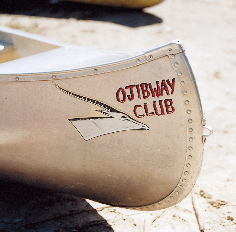 The Ojibway's swimming, sailing, boating and tennis program steadily grew until, by the 1980s, a daily camp and a full-scale recreation program was in place. The program was a success, ensuring that the Ojibway continued to be the centre of activity, from dawn to dusk, for the next generation.