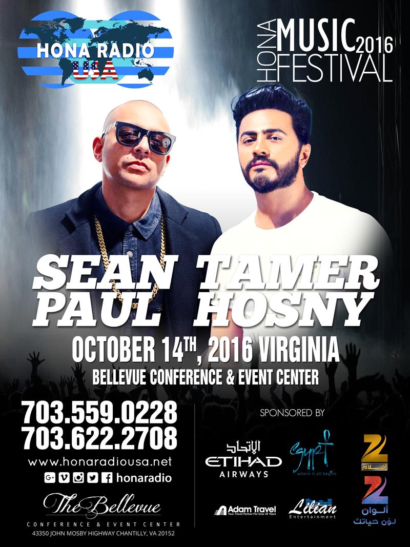 Sean Paul & Tamer Hosny - October 14th 2016