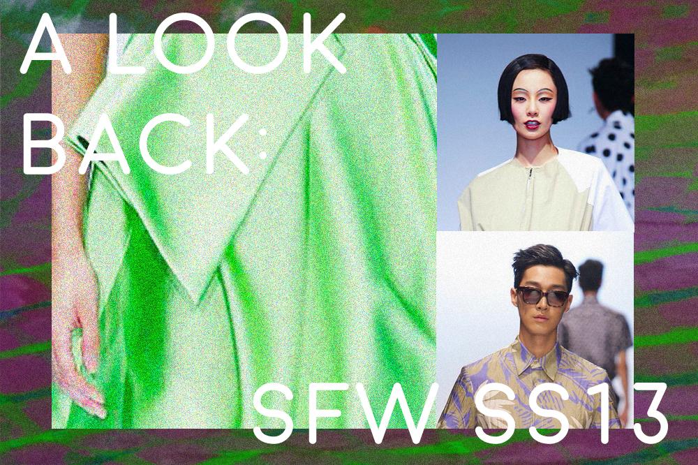 SeoulFashionWeek_SS13_banner