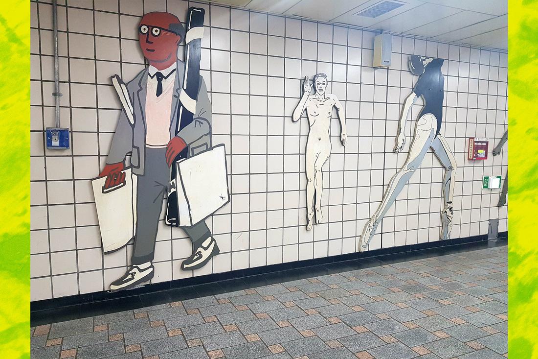 subway_art_cityhall.jpg