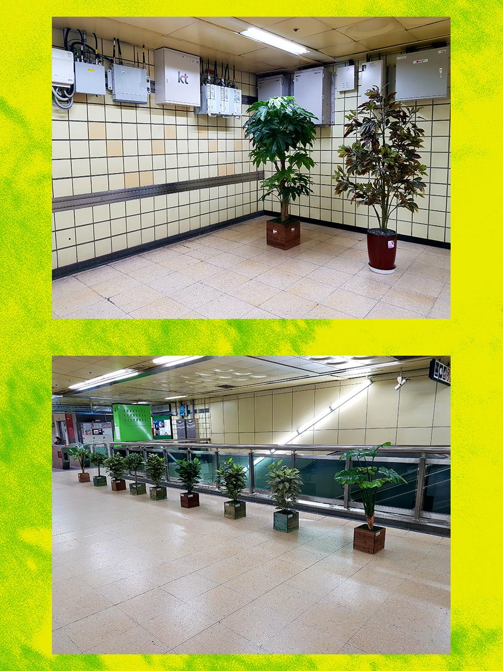 subway_art_gongrueng.jpg